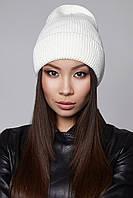 Модная шапка с отворотом Sammy Flip Uni молочного цвета