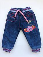Детские джинсы на девочку с махрой 1-3 года