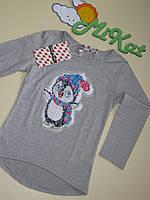 Кофта  з паєтками-перевертишами для дівчинки (4-5 роки)