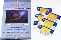 Агеон «Исцеляющий сон», биофильтр защитный от электромагнитных излучений для двуспального места Арго