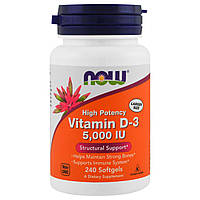 Витамин D-3, Now Foods, 5000 МЕ, 240 желатиновых капсул
