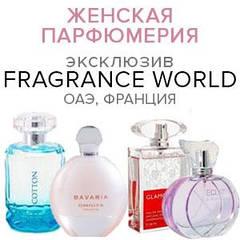 Fragrance World