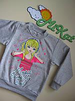 Джемпер  утеплений для дівчинки (1,5-2 роки)
