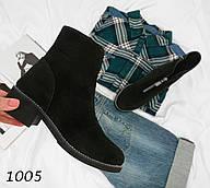 36 р. Ботинки женские деми черные замшевые на низком ходу,демисезонные,из натуральной замши,натуральная замша