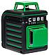 Лазерный нивелир ADA Cube 2-360 Green Ultimate Edition (A00471), фото 6