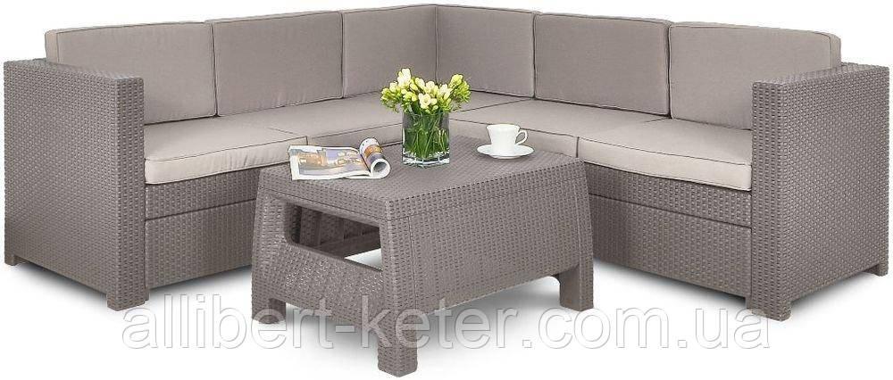 Набір садових меблів Provence Set Cappuccino ( капучіно ) з штучного ротанга ( Allibert by Keter )
