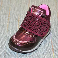 """Дитячі черевики """"камені"""", Lapsi розмір 23"""
