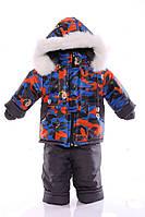 Зимний костюм с меховой подстежкой Ноль синий с Мишкой