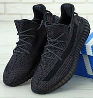 Мужские Кроссовки Adidas Yeezy Boost 350 Black Рефлективные Шнурки