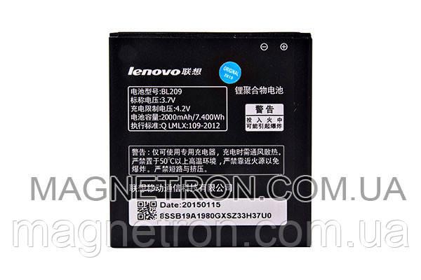 Аккумуляторная батарея BL209 Li-ion для мобильных телефонов Lenovo 2000mAh, фото 2