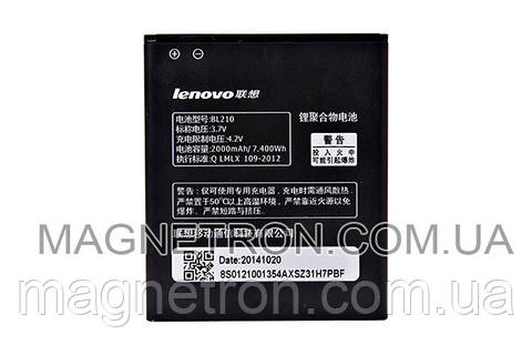 Аккумуляторная батарея BL210 Li-ion для мобильного телефона Lenovo 2000mAh