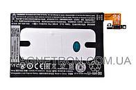 Аккумуляторная батарея BO58100 Li-ion для мобильных телефонов HTC 35H00210-00M1800mAh