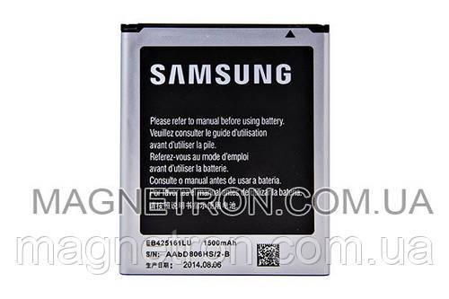 Аккумуляторная батарея EB425161LU Li-ion 1500mAh к телефону Samsung GH43-03701A