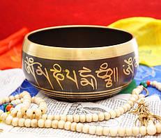 9070023 Чаша поющая литая пр-во Непал Чёрная