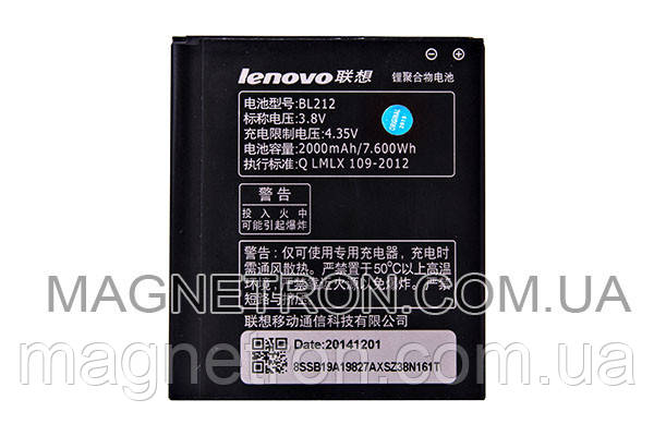 Аккумуляторную батарея BL212 Li-ion для мобильного телефона Lenovo 2000mAh, фото 2
