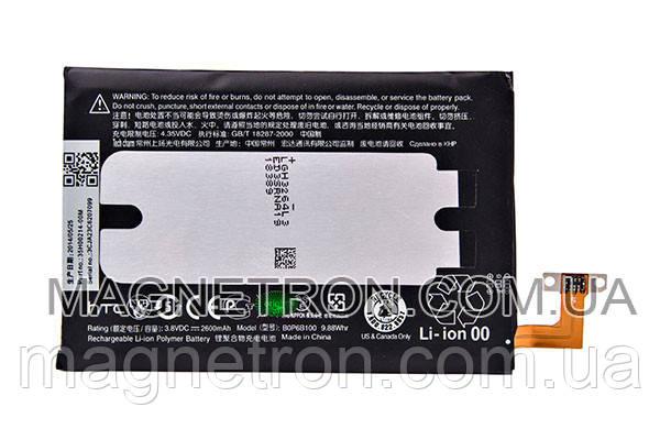 Аккумуляторная батарея B0P6B100 Li-ion для мобильных телефонов HTC 35H00214-00M 2600mAh, фото 2