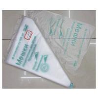 Кондитерский мешок одноразовый ПВХ 100шт/уп