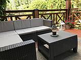 Набір садових меблів Provence Set Cappuccino ( капучіно ) з штучного ротанга ( Allibert by Keter ), фото 8