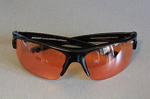 Солнцезащитные очки Brenda, оранжевые, спортивные