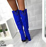 8 цветов! Шикарные демисезонные ботфорты на каблуке с декором сзади, фото 9