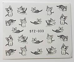 Наклейка для ногтей STZ-033