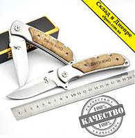 Нож карманный складной Browning  215. Премиум качество. 21см