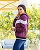 Жіноча осіння куртка вітровка на синтепоні з капюшоном, фото 6