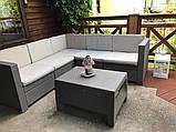 Набор садовой мебели Provence Set Cappuccino ( капучино ) из искусственного ротанга ( Allibert by Keter ), фото 10