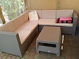 Набір садових меблів Provence Set Cappuccino ( капучіно ) з штучного ротанга ( Allibert by Keter ), фото 9