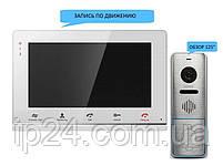 Комплект видеодомофона ARNY AVD-710MD + AVP-NG420