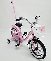 Велосипед Royal Voyage Casper 14 дюймов