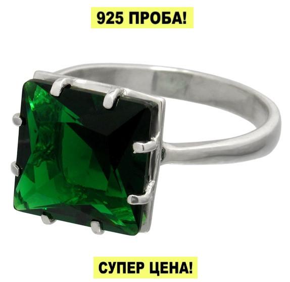 """Серебряное кольцо """"Джулия"""" с фианитами"""