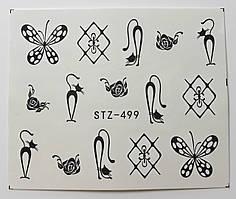Наклейка для ногтей STZ-499