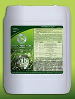 Монохелат МОЛИБДЕН для бобовых, зерновых, томатов N-2, Mo-1  фасовка : 10 литров.
