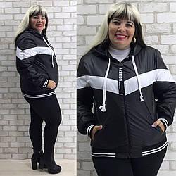 Жіноча осіння куртка вітровка на синтепоні з капюшоном, супер батал великі розміри