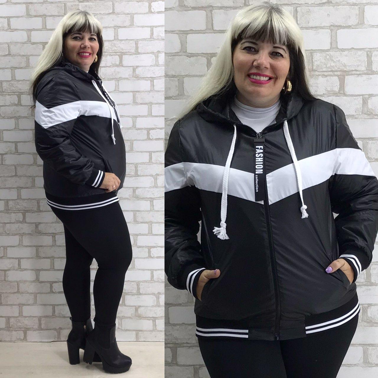 Женская осенняя куртка ветровка на синтепоне с капюшоном, супер батал большие размеры