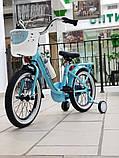 Велосипед Royal Voyage Casper 16 дюймов голубой, фото 2