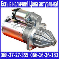 Стартер Газель, Волга, УАЗ двигатель 402 (редукторный) (КАТЭК)