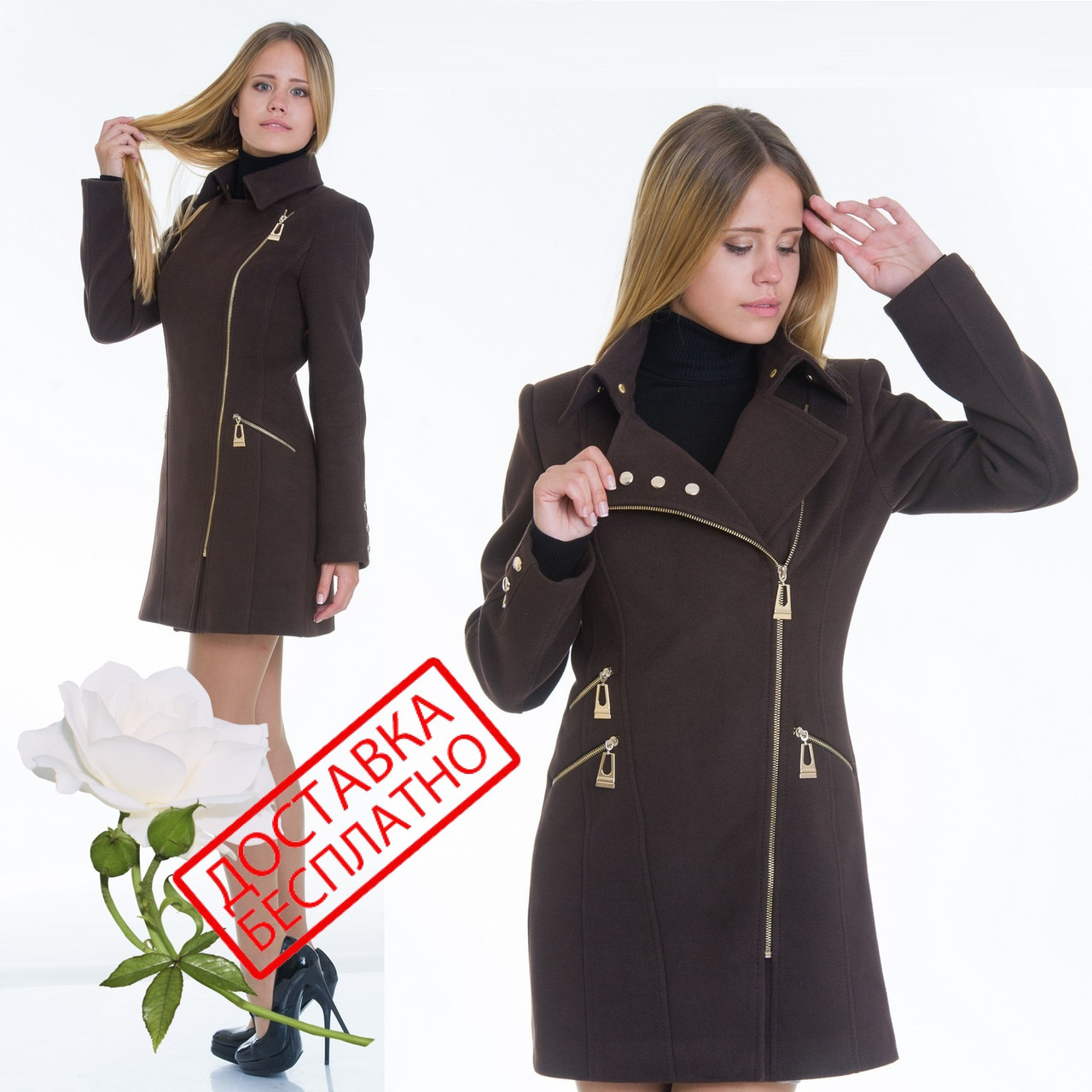 Демисезонное пальто из кашемира на молнии L 079002 Коричневый