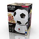 Аппарат для попкорна Adler AD 4479, фото 6