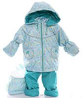 Детский демисезонный костюм-тройка (конверт+курточка+полукомбинезон) мятный с пуговкой