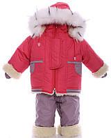 Зимний костюм на сплошном меху коралловый