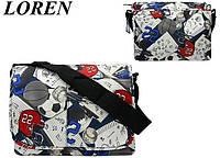 Молодежная сумка почтальонка с клапаном Loren TN-3029 2133 разноцветная
