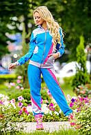 Модный яркий женский спортивный костюм