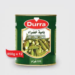 Зеленая окра (бамия), 850 гр