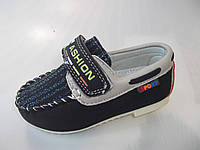 Школьная обувь оптом ТМ. Y.TOP для мальчиков (с 21 по 26)