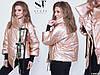 Стильна блискуча жіноча куртка осіння на застібках стрічках на металевих фастексах, фото 5