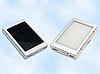 Power Bank SAFE 30000 mAh с солнечной панелью