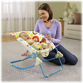 Напрокат детское кресло качалка - шезлонг.