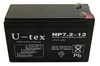 Аккумулятор универсальный U-tex 12v 7,2 ah
